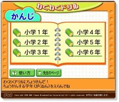 漢字練習プリント 5つ星学習 ... : 簡単ななぞなぞ問題 : すべての講義