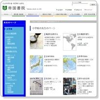 日本地図学習プリント 5つ星 ... : 算数 問題集 無料 : 無料